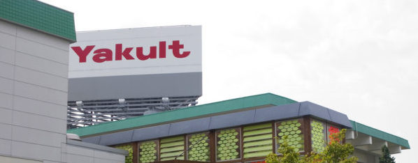 Global Mobility Program (GMP): visiting Fukuoka Yakult Plant