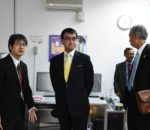Visit by the Minister of Foreign Affairs of Japan, Mr Taro Kono