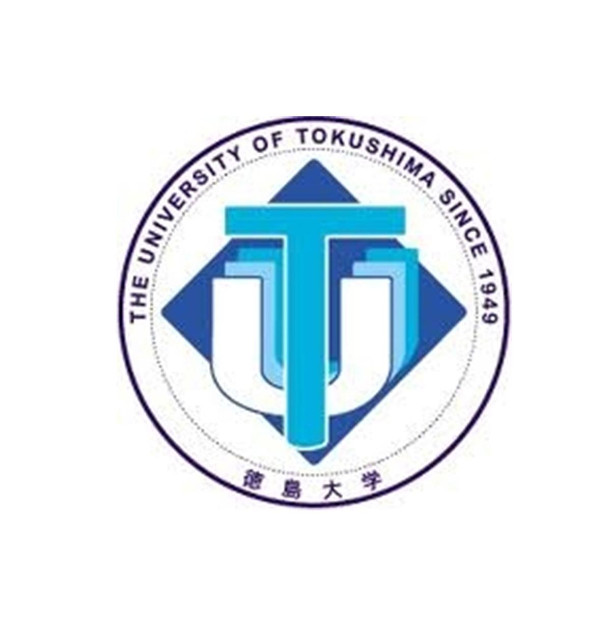Tokushima University