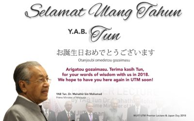 MJIIT Wishes YAB Tun Dr. Mahathir Mohamad A Very Happy Birthday!