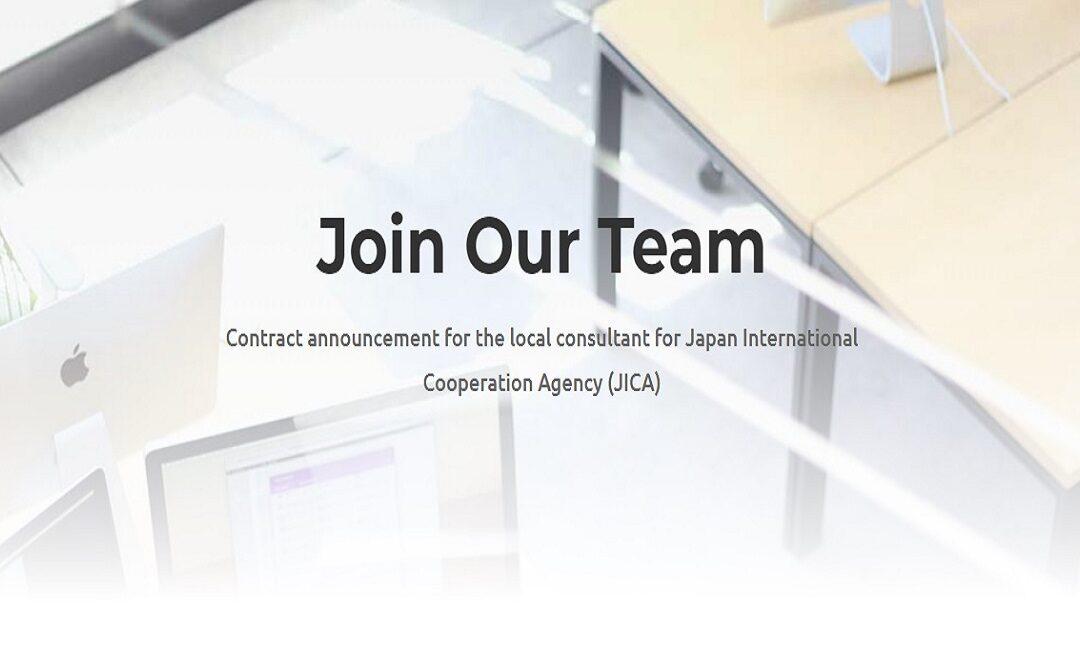 JICA Vacancy 2020